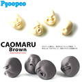 Pyoopeo fidget Vent decompression toys Human Funny Face Emotion Caomaru Vent Resin Relax Doll Adult Stress Relieve Novelty