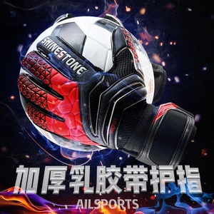 Professional goalkeeper gloves Adult child finger protection Goalkeeper gloves Thick 4MM latex Non-slip Football training(China)