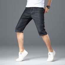 2019 tkanina bawełniana krótkie dżinsy męskie na co dzień klasyczne proste spodenki jeansowe dżinsy męskie jeansowe z wieloma kieszeniami spodnie kombinezony cheap Denim Odinokov Zipper fly Medium Stonewashed Kolorowe Chemicznego Mycia Zniszczyć Mycia REGULAR Plaid Midweight Kolano długość