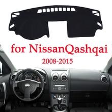 Auto Dashboard Vermeiden licht Pad instrument Plattform Schreibtisch Abdeckung Matten Teppiche Für Nissan Qashqai 2008 2015 Automotive innen