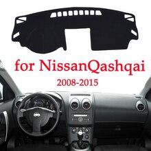 자동차 대시 보드 라이트 패드 피하기 계기판 데스크 커버 매트 카펫 닛산 qashqai 2008 2015 자동차 인테리어