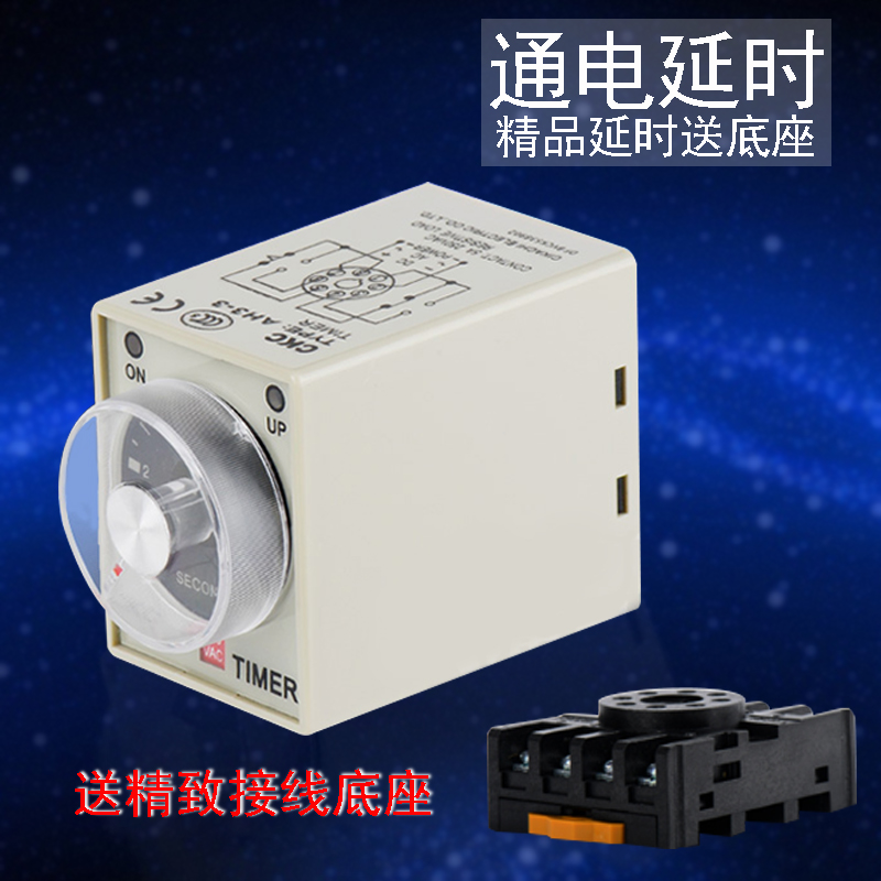AH3-3 Time Relay, Power Delay Timer, AC220V/DC24V, AH3-2 hhs6a correct time countdown intelligence number show time relay bring power failure memory ac220v