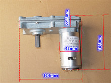 7Z type high torque DC gear motor 12V24V30V low speed positive and negative reverse