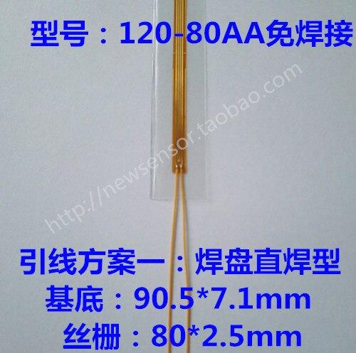 10pcs 120-80AA Weld-free Strain Gauge/concrete Strain Gauge