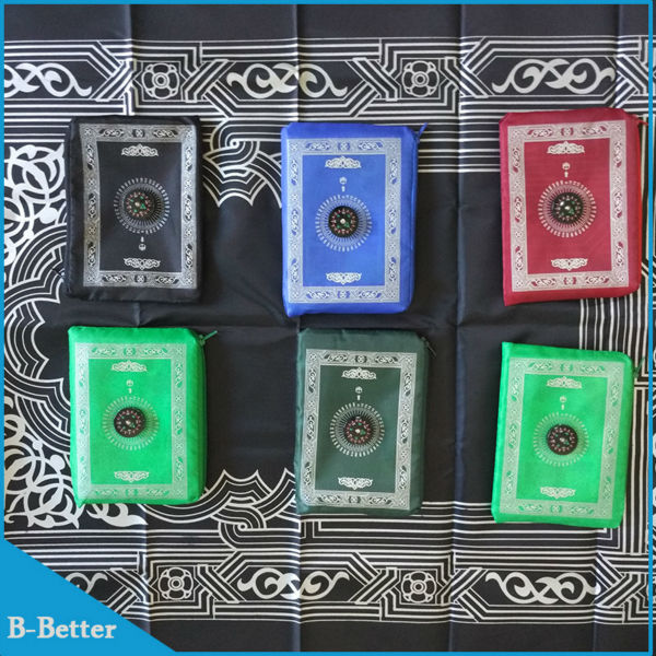Islamic Praying Mat Muslim Prayer Floor Rug Compass Pocket Prayer Mat Qibla Finder islamic muslim prayer mat