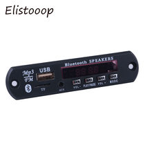 Elistooop Drahtlose Bluetooth 12V MP3 WMA Decoder Board Audio Modul USB TF Radio Für Auto zubehör(China)