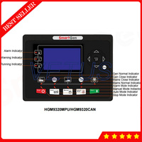 Genset Controller DC 8 to 35V Power supply With Maintenance function Genset Control Module HGM9320CAN