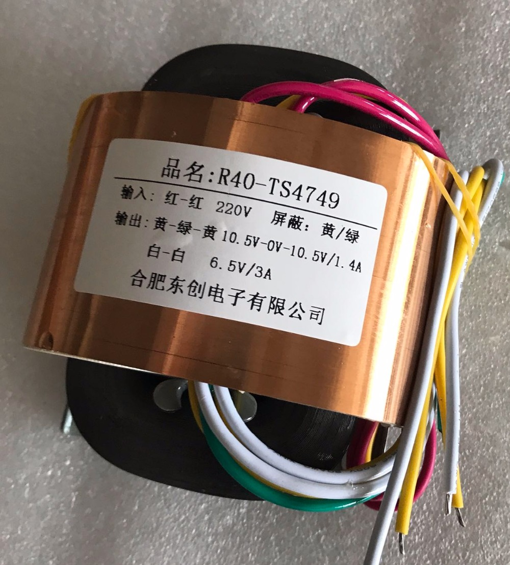 10.5V-0-10.5V 1.4A 6.5V 3A R Core Transformer 50VA R40 custom transformer 220V copper shield output for Power supply amplifier
