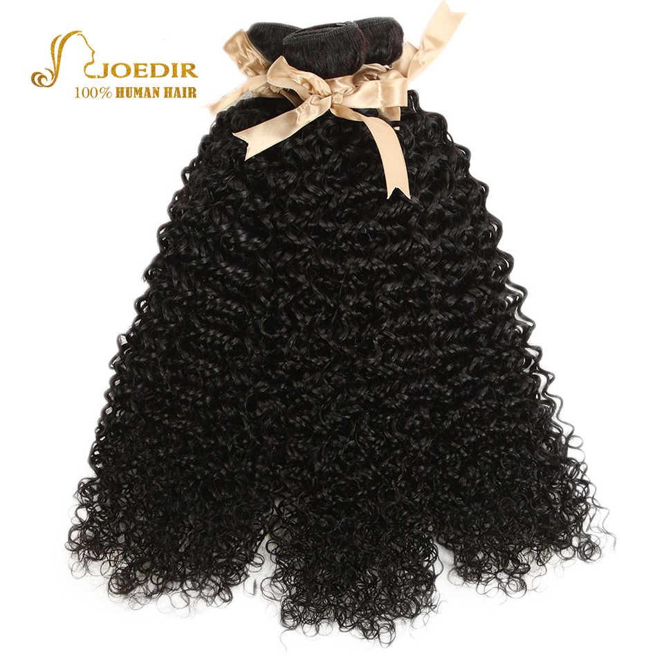 Joedir перуанские пучки волос Кудрявые кудрявые волосы Remy человеческие волосы переплетения пучки вьющихся волос 3 4 пучка сделки Бесплатная доставка