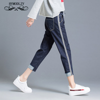 2018 Fashion jeans woman Plus size linen women jeans high quality Loose seven elastic gloria jeans cowboy lj241