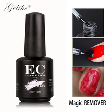 Gelike 15ml Burst Nail Polish Gel Magic Remover Soak Off Art