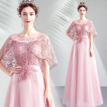 2020 New Fashion Evening Dresses A-line Floor Length Tulle Lace Beading Pink Formal Dress Vestido De Festa JK58