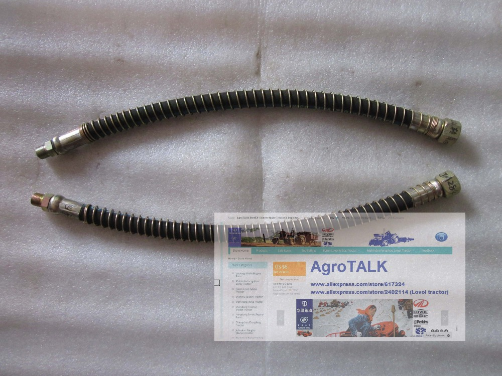 Jinma tractor parts the oil tube set for Jinma 254 284 tractor steering part number 184YZ