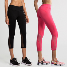 2017 New Black 3/4 Women ballet leggings female Sports fitness Compression running tights Workout Jogging Trousers yoga pants