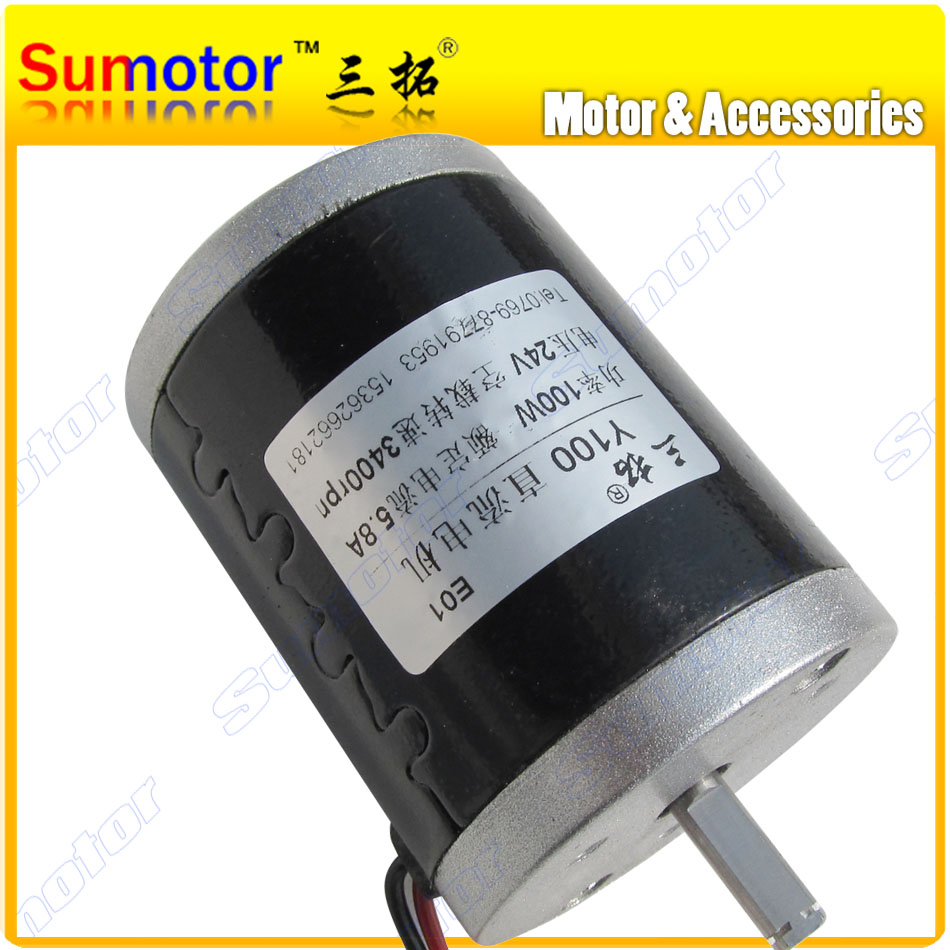 Y100 3400rpm DC 24V 100W High speed Electric brush Scooter motor Reversible Adjustable for Machine tools Bike Children car model