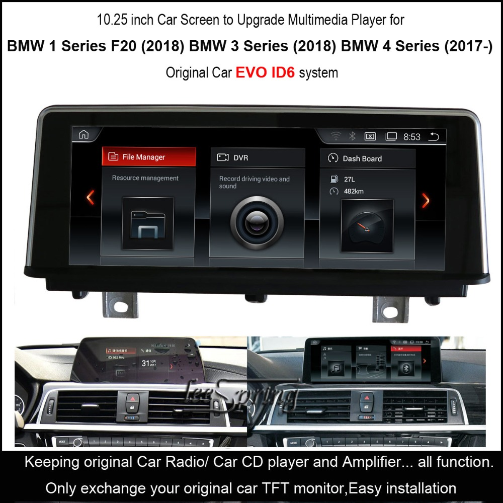 Android 7.1 Car Multimedia Player for BMW 1 Series F20 (2018)/ 3 Series (2018)/ 4 Series (2017-) Original EVO system kanor 8 8 2g 32g android 7 1 car radio multimedia player for bmw 1 series f20 f21 2010 2016 2 series f23 2013 2016 nbt system