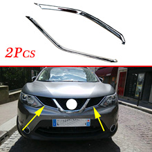 цена на 2X Chrome Front Head Grille Grill Cover Protect Decorate Fit For Nissan Qashqai J11 2014 2015 2016 2017 Accessories