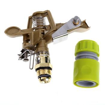 Adjustable Tripod Sprinkler 1