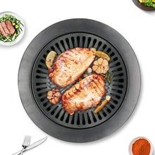 Корейский открытый барбекю гриль антипригарное барбекю грили круглая сковорода грили легко очищаемые углеродистая сталь барбекю принадлежности для барбекю инструменты