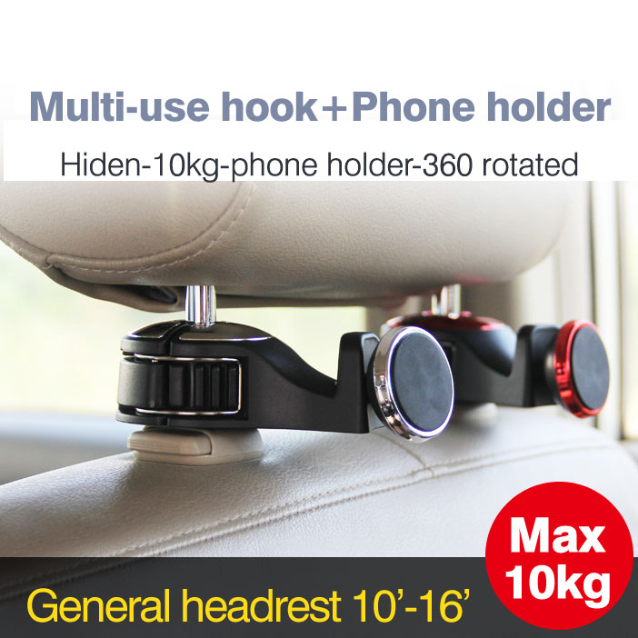 Multi-purpose Car magnet hook seat back lock catch hiden 360 rotated Headrest mount magnetic holder for Phone Ipad bag 10kg Max