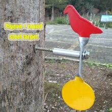 Güvercin çekim hedef 1 adet paslanmaz çelik çapı 45mm çelik hedef Paintball hava tabancası çekim
