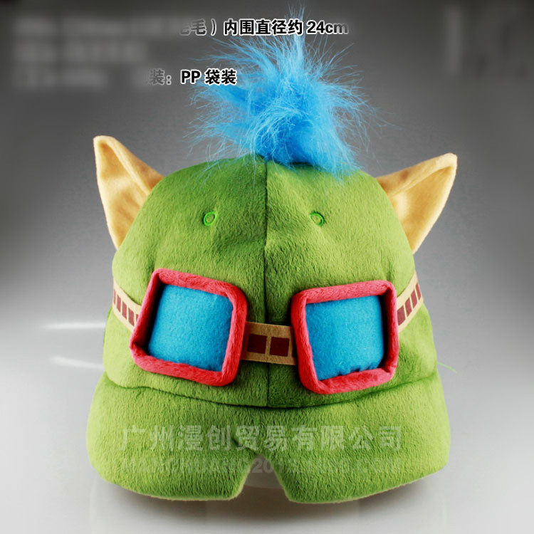 Cosplay The Swift Scout Temo TMO Soft Plush Hat Beanies Cap Party Costume Valentines Gift Free Shipping