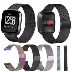 Высокое качество для Fitbit Versa Смарт-часы для фитнеса сменный ремешок для часов Миланская петля ремешок размер S/L