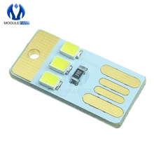 10PCS Mini Night USB LED Keychain Portable Power White Board Pocket Card Lamp Bulb LED