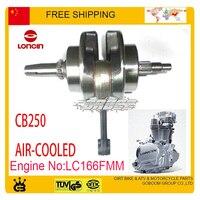 LONCIN 250cc air cooled crankshaft CBD250 Dirt Bike, ATV QUAD engine crank shaft engine ACCESSORIES parts free shipping