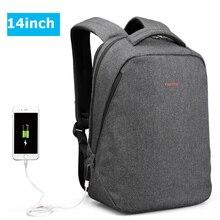 """2017 Новый Дизайн Tigernu бренд мужской рюкзак противоугонные Внешний USB порт зарядки для 14 """"17"""" рюкзак для ноутбука сумка рюкзак школы(China)"""