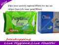 Freeshiiping 20pcs Anytime Anion Sanitary Napkin(245mm)+60pcs Clean Life Linner Pads(155mm)