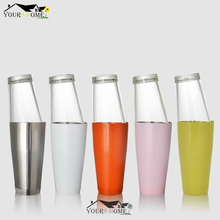 450/850ml Shaker Boston Shaker Glass Cup Stainless Steel Colored Hall Cup Shake Glass American Shakers maywufa 850ml 500ml