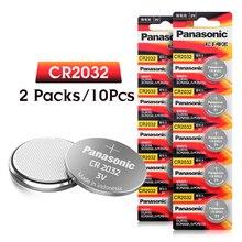PANASONIC 10 шт. cr2032 DL2032 ECR2032 5004LC KCR2032 BR2032 3v кнопочные батарейки для часов, игрушечных автомобилей