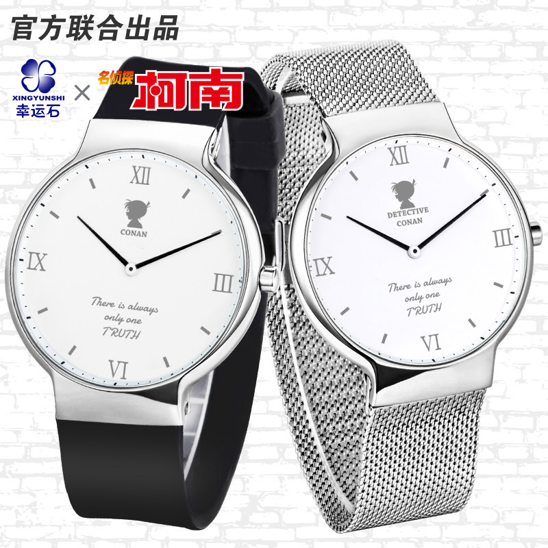 Detective Conan Anime Quartz Watches Waterproof Stainless Steel Strap Watch DW Valentine's Day Gift For Girlfriend & Boyfriend 2018 mens cheap throwback jersey sasha danilovic 5 virtus kinder bologna european basketball jersey black stitched retro shirts