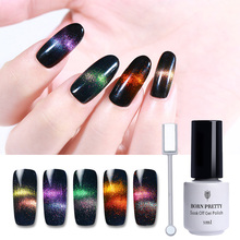 BORN PRETTY 6Pcs Holographic Chameleon Magnetic Cat Eye Soak Off Led UV Nail Gel Polish with Magnet Stick Black Base Needed