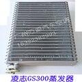 Automobile air conditioner evaporator radiator for GS300 RX270 RX300 RX350 GX470 RX470 Auto air conditioning parts repair