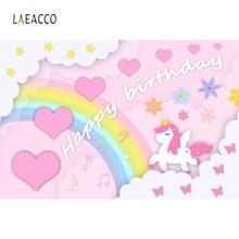 Laeacco Cartoon Unicorn Party Rainbow Baby Birthday Photography Backgrounds Customized Photographic Backdrop For Photo Studio