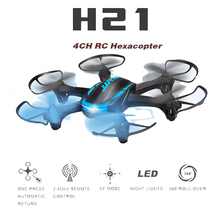 JJRC H21 2.4G 4CH 6-Axis Gyro Drone 3D Flip CF Mode One Key Return RC Hexacopter RTF