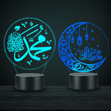 Lámpara LED 3D para decoración de oración de Ramadán lámpara de luz nocturna islámica, mesa de luz con símbolo musulmán, Luna Corán, Luminaria decorativa para el hogar