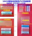 Seção 2 cor transparente 18650 baterias de lítio cortical do psiquiatra do PVC filme de isolamento de calor shrinkable invólucro
