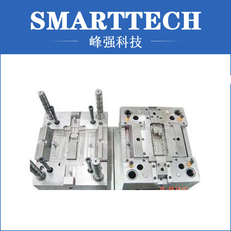 Office appliance parts plastic injection mold, Shenzhen fatory injection mould mobile phone shell plastic injection mold cnc machining household appliance mold
