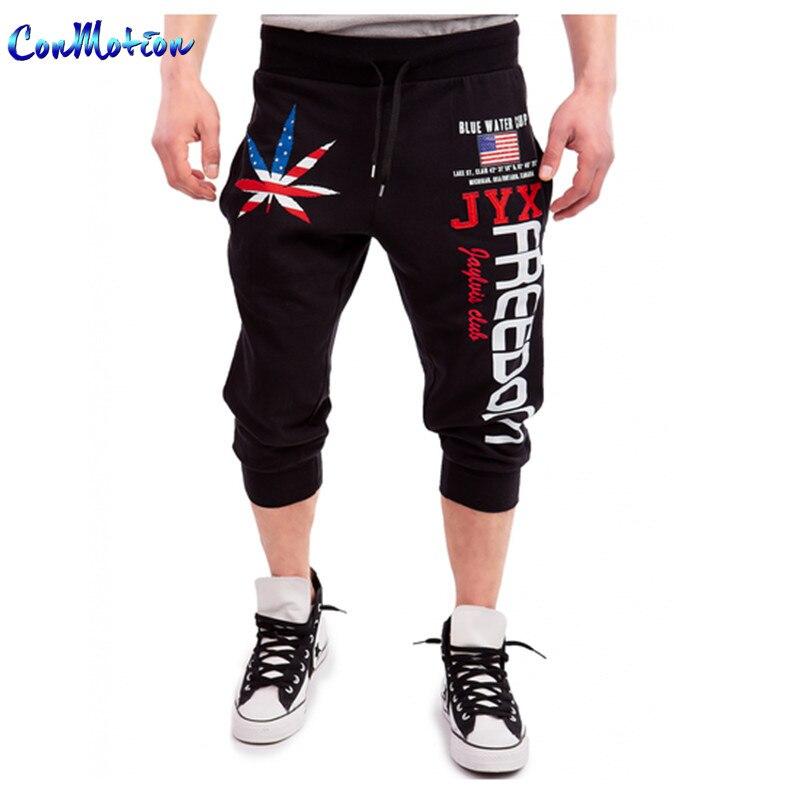 Men's Bodybuilding Short Pants