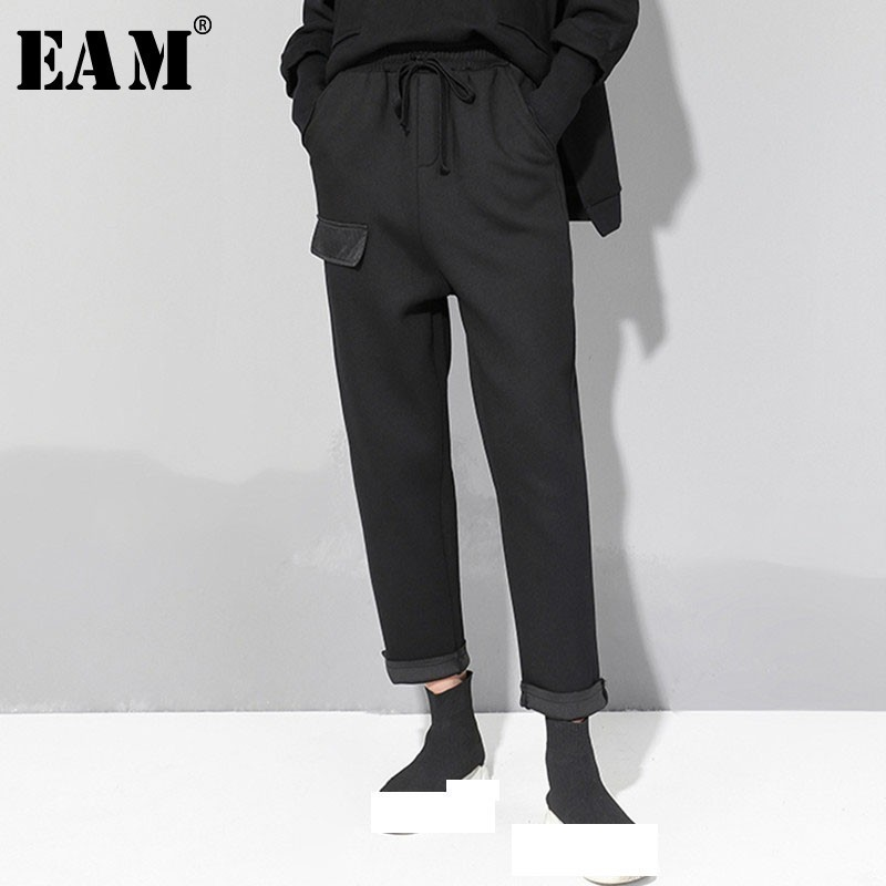 [EAM] 2019 New Autumn Winter High Elastic Waist Drawstring Pocket Stitc Loose Harem Pants Women Trousers Fashion Tide JO134