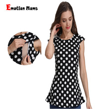 Emotion Moms sleeveless Maternity Clothes Nursing Tops Breastfeeding Clothing for Pregnant Women shirts