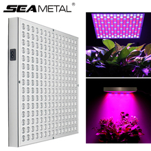 цена на Fitolamp 45W LED Grow Light Full Spectrum Led Plant Lamp For Plants Seeds Growing Red Blue Lamps Indoor Plants Vegetables Lights