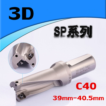 SP C40 3D SD 39 39.5 40 40.5 mm Indexable Insert Drills U Fast Drill Type CNC Metal Drilling Shallow Hole for SP Indexa Insert