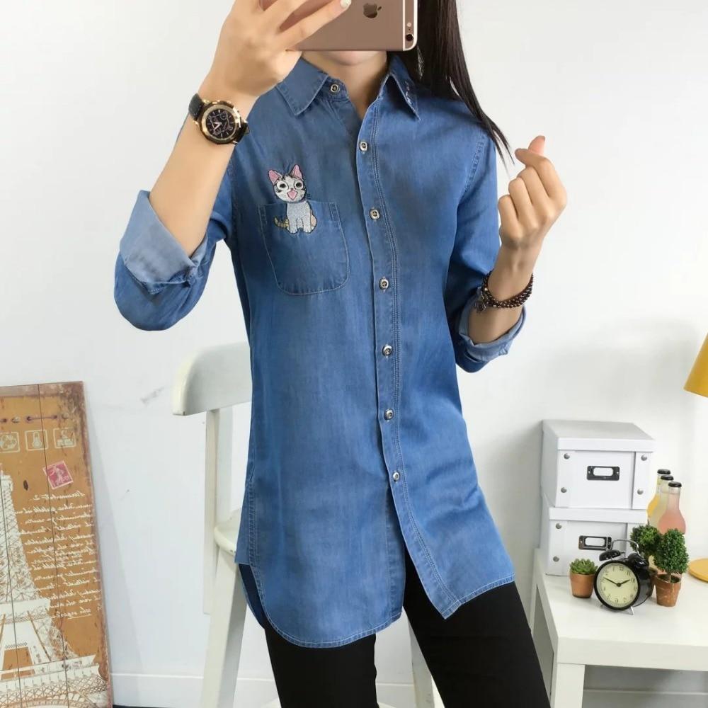 Popular Jean Shirt Jacket-Buy Cheap Jean Shirt Jacket lots from