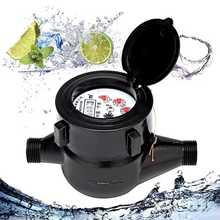 15 мм маленькие счетчики воды DN15 одиночный счетчик холодной воды пластиковый ротор Тип измерительный счетчик водопроводной стол счетчик садовые инструменты для дома