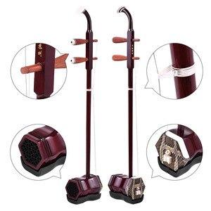 Image 4 - Erhu Solidwood Erhu סיני 2 מחרוזת כינור כינור כלי נגינה מיתר כהה קפה erhu סיני מכשיר קורדס erhu