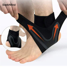 1PC Compression Ankle Brace Supports Straps Bandage Protectors Anti Sprain Outdoor Basketball Football Wrap Heel Protector
